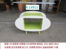 [95成新] K14912 床頭櫃 電視櫃電視櫃近乎全新
