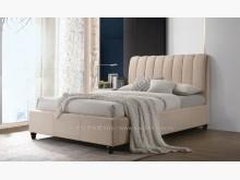 2001572-3蕭邦5尺雙人床雙人床架全新