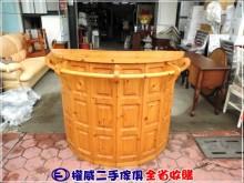 [9成新] 權威二手傢俱/松木半圓型櫃台其它桌椅無破損有使用痕跡