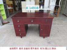 [7成新及以下] K14938 檜木書桌 古董桌書桌/椅有明顯破損