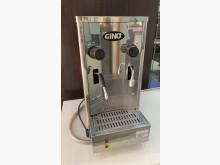 GINO蒸氣奶泡機其它廚房家電無破損有使用痕跡