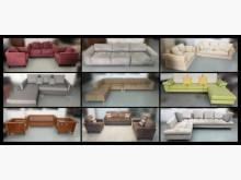 [9成新] 各式沙發 特賣中其它沙發無破損有使用痕跡