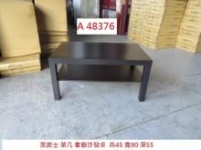 [8成新] A48376 黑武士茶几 客廳桌茶几有輕微破損