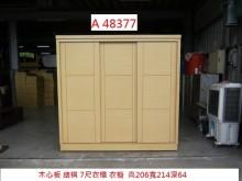 [9成新] A48377 木心板結構7尺衣櫃衣櫃/衣櫥無破損有使用痕跡