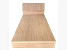 [全新] 全新白橡單人床頭櫃+床底單人床架全新