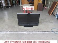 [9成新] A48468VIZIO37吋電視電視無破損有使用痕跡
