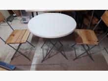 [全新] 再生傢俱~會客桌椅組.4千免運餐桌椅組全新