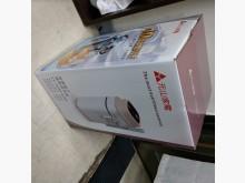 [全新] 元山牌營養磨方健康調理機其它廚房家電全新