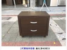 [7成新及以下] 胡桃色雙抽床頭櫃 床邊櫃 矮櫃床頭櫃有明顯破損