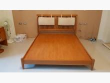 [95成新] 九成五新進口櫻桃木實木5尺床架雙人床架近乎全新