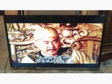 [9成新] 【尚典中古家具】奇美50吋液晶電電視無破損有使用痕跡