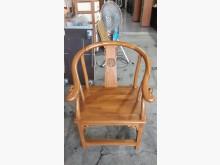 [全新] 工廠庫存柚木實木明式圈椅一組其它桌椅全新