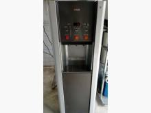 [8成新] 二手飲水機賀眾牌溫熱飲水機淨水器有輕微破損