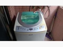 [9成新] 國際牌洗衣機洗衣機無破損有使用痕跡
