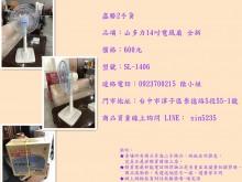 [全新] 鑫勝2手-山多力電風扇 全新電風扇全新