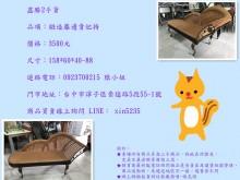 [9成新] 鑫勝2手-鍛造籐面貴妃椅籐製沙發無破損有使用痕跡