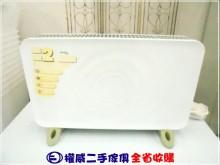 [9成新] 權威二手傢俱/歐頓兩用電暖器電暖器無破損有使用痕跡
