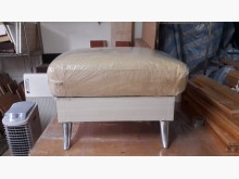 [全新] 再生傢俱實木白鐵脚讓您雙人座變L沙發矮凳全新