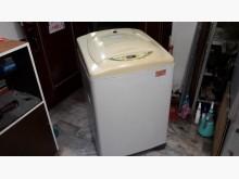 [8成新] 東元12kg四年多.4千免運洗衣機有輕微破損