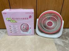 [9成新] Massey馬卡龍系列循環扇電風扇無破損有使用痕跡