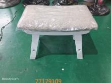 [全新] 庫存/零碼 布面小椅凳沙發矮凳全新