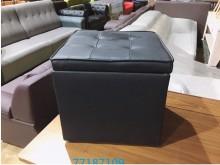 [全新] 庫存/零碼 黑色收納椅沙發矮凳全新
