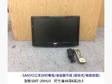 [8成新] 三洋液晶電視20吋顯示器 螢幕電視有輕微破損