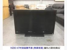 [8成新] 液晶電視47吋 顯示器 螢幕電視有輕微破損
