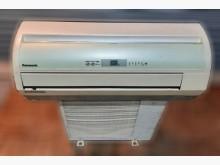 [7成新及以下] 國際牌1.3頓分離式冷氣220V分離式冷氣有明顯破損