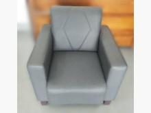 [全新] 全新灰色單人貓抓皮沙發單人沙發全新