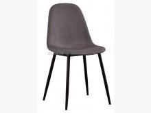 [全新] 2001930-12馬拉桑餐椅餐椅全新
