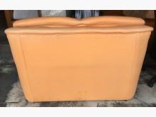 [7成新及以下] (二手)橘皮雙人沙發雙人沙發有明顯破損
