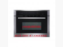 [全新] 0983375500櫻花牌蒸烤箱烤箱全新
