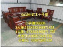 [9成新] 閣樓00394-紅木十件組木製沙發無破損有使用痕跡