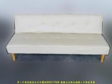 [9成新] 二手極簡白168公分皮沙發床沙發床無破損有使用痕跡