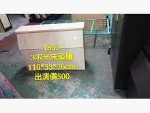 [9成新] 閣樓-3呎半床頭櫃床頭櫃無破損有使用痕跡