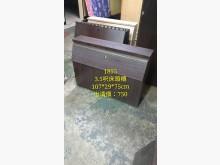 [9成新] 閣樓-3.5呎床頭櫃床頭櫃無破損有使用痕跡