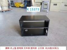 [8成新] K15373 置物架 收納架其它櫥櫃有輕微破損