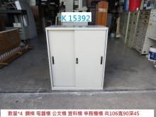 [8成新] K15392 公文櫃 資料櫃辦公櫥櫃有輕微破損
