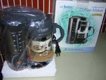 [全新] 五人份咖啡壺咖啡機全新