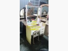 [9成新] 閣樓-化妝台鏡台/化妝桌無破損有使用痕跡