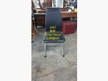[9成新] 閣樓-餐椅餐椅無破損有使用痕跡