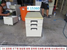 [7成新及以下] K15360 58 活動櫃 抽辦公櫥櫃有明顯破損