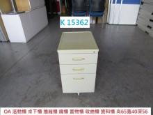 [8成新] K15362 65 活動櫃辦公櫥櫃有輕微破損