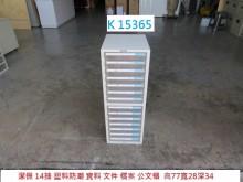 [8成新] K15365 資料櫃 公文櫃辦公櫥櫃有輕微破損