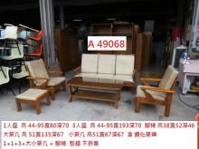 [8成新] A49068 1+1+3木沙發組木製沙發有輕微破損