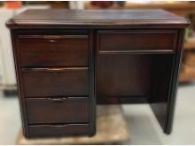 [7成新及以下] E62729*胡桃木4抽書桌書桌/椅有明顯破損
