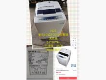 閣樓-東元2012年製洗衣機洗衣機無破損有使用痕跡