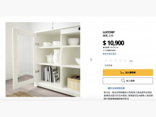 [9成新] IKEA 白色邊櫃、收納櫃收納櫃無破損有使用痕跡