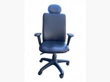 [8成新] CF61603*黑色辦公椅*辦公椅有輕微破損